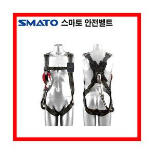 전체식안전벨트/고급형/대구경 DMS-A201-1 스마토안전