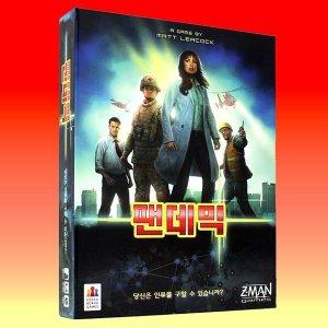 팬데믹 한글판 보드게임 무료배송