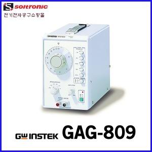 GWInstek 1MHz 오디오 신호 발생기 GAG-809