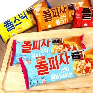 한성 롤피자스틱 5봉+5봉 골라담기 불고기/치즈/콤비