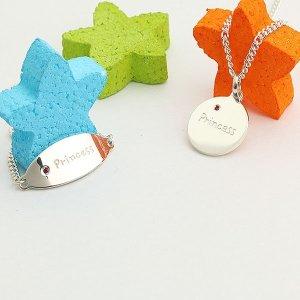 프린세스 미아방지 실버목걸이 은 아기선물 무료각인