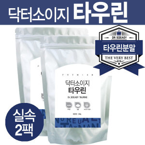 실속2팩/닥터소이지 타우린/분말 가루/오징어 유래