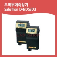 SaluTron D4/D5/D3/도막 두께 측정기 도막 게이지