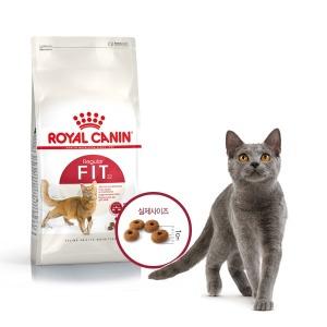 사은품증정 로얄캐닌 고양이 사료 4kg/10kg /캣/용품
