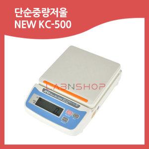 NEW KC-500/저울 전자저울 정밀저울 주방저울 식당