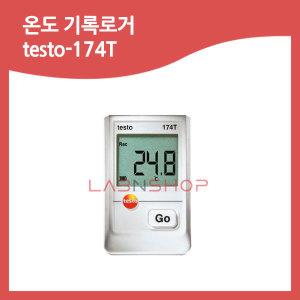 testo-174T/온도 기록로거 기록계 데이터로거 측정기