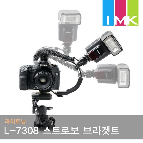 라이트닝 L-7308 스트로보 브라켓트 (커브형/플래시)