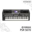 YAMAHA 야마하 뮤직코리아 정품 PSR-S670 PSRS670