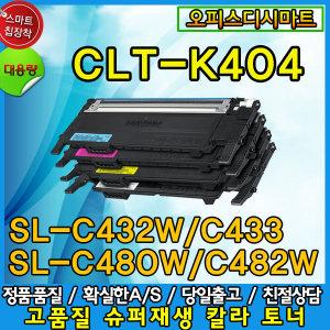 CLT-K404S SL-C430W C432W C480W C482FW C483FW