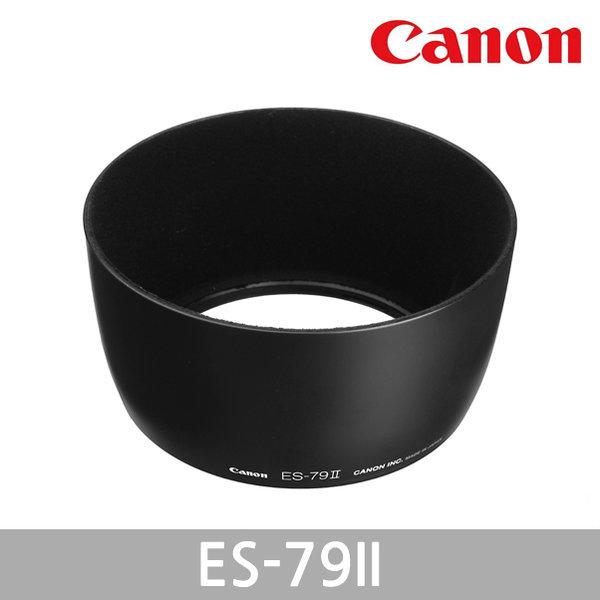 (캐논공식총판) 캐논정품 ES-79II 최신박스품/빛배송