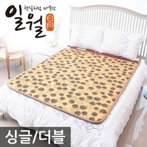 2017년형 일월 프리미엄 온열매트/전기매트/전기장판