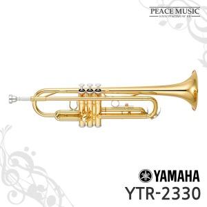 피스 YAMAHA 야마하 YTR-2330 YTR2330 트럼펫