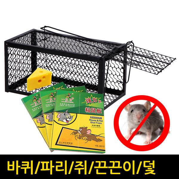 쥐덫/쥐 끈끈이/쥐망/망덫/쥐덧/포획망/쥐틀/퇴치기