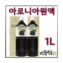 고창아로니아원액 1L 2병(무료배송)