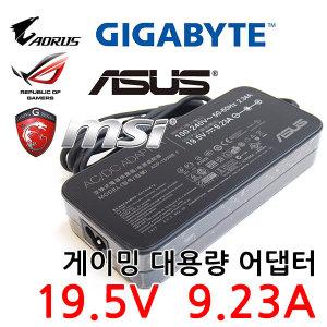 한성 ADP-180MB K 노트북 어댑터 충전기 19.5V 9.23A