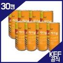 케어웰 30캔 케어웰전제품/구수한맛/어드밴스/디엠