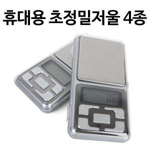 디지털 정밀저울 0.01g MH-500 MH-200 전자저울 주방
