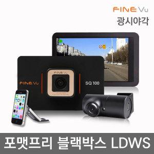 파인뷰 SQ100(16G) HD 블랙박스 고해상도 포맷프리