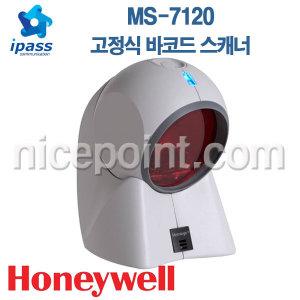{공식판매원}正品MS7120 1D고정형바코드스캐너/MS3580