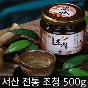 서산명가 국내산 조청500g(구절초/도라지/생강조청)