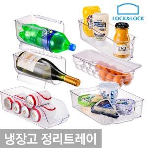 락앤락 냉장고 정리트레이/정리 수납용기 보관용기