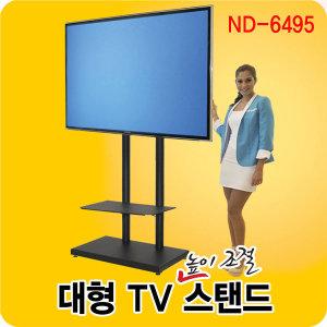 ND-6495  TV스탠드 1.5m 높낮이 조절 상하각도 회의실
