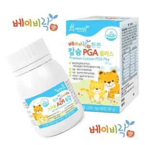 튼튼 칼슘PGA+아연+비타민D(칼슘흡수UP특허) 영양제