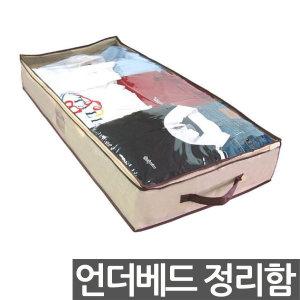 언더베드 보관함 수납함 드레스백 이불정리 리빙박스