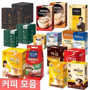 엔츠몰/커피 모음/카누/프렌치카페/맥심모카골드