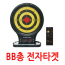 BB총 사격용 전자타겟/비비건/서바이벌/BB/스포츠용품