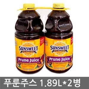 코스트코 썬스위트푸룬주스 1.89L 2병/건자두/쥬스
