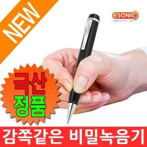 MQ-99 8GB 볼펜녹음기 국산/티 안나는 소형녹음기