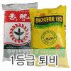 옥비퇴비/분변토/분갈이흙/배양토/마사토/거목산업사
