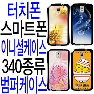 베가아이언2 IM-A910S/A910K/L 휴대폰케이스 (범퍼YB1