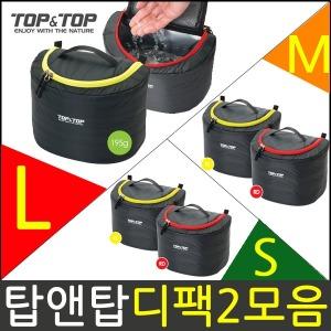 등산배낭보조가방 D-PACK2 쿨러백 디팩2등산용품 배낭