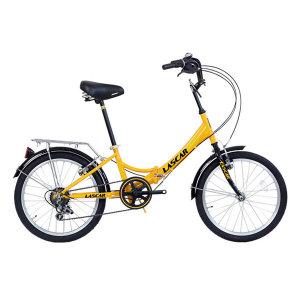 자이덴 라스카 FX20 접이식 자전거 7단