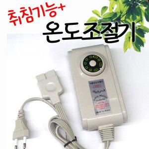 취침기능 전기요 장판 온도조절기4구핀 신일 한일매트