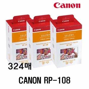 캐논 셀피 RP-108 인화지 3팩 324 CP1200/CP910
