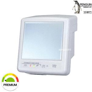 HACCP 300 자동 핸드드라이어 손건조기 핸드드라이기