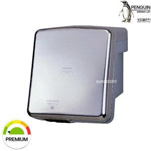 HACCP 303 자동 핸드드라이어 손건조기 핸드드라이기