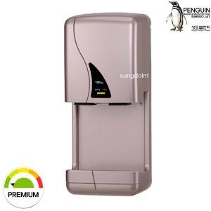 HACCP 315 자동 핸드드라이어 손건조기 핸드드라이기