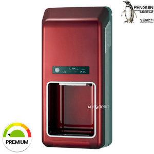 HACCP 320A 자동 핸드드라이어 손건조기 핸드드라이기