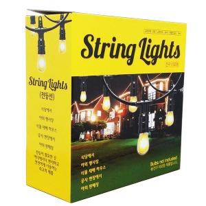 야외용 전등선 16M 24소켓/String Lights/전구미포함