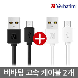 1+1 핸드폰 고속 충전케이블/휴대폰/급속/충전기/USB