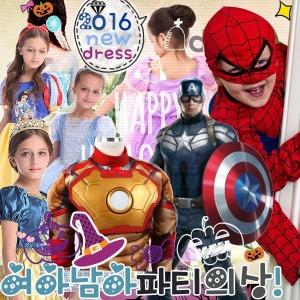 아동 유아 드레스 파티복 남아코스튬 크리스마스 선물
