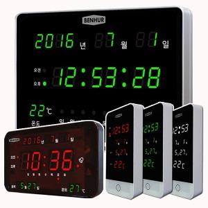 디지털벽시계/LED시계/전자시계/개업선물/벽걸이/알람
