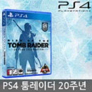 PS4 라이즈 오브 더 툼레이더 한글판 밀봉 새제품