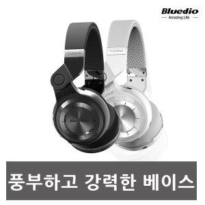 국내배송 블루디오 블루투스헤드셋/헤드폰 가성비갑