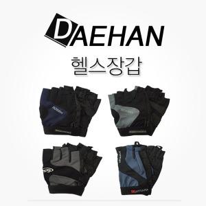 헬스장갑 6세트 이상 무료배송
