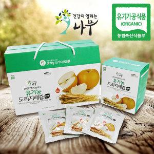 추석선물 원료100% 유기농 도라지배즙 1박스 목건강